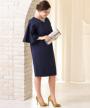 女子会コーデ - ブルードレスを惹き立てたスタイル